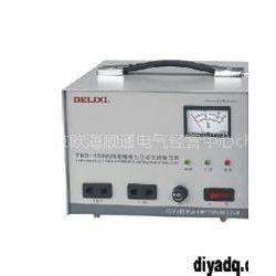 德力西单相全自动稳压器 TND-1000W 电脑 冰箱稳压器