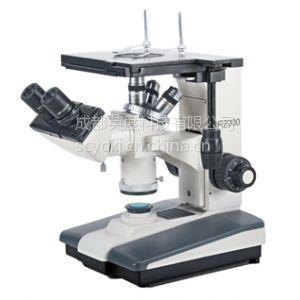 供应成都/四川江南小型化双目倒置金相显微镜MR2000