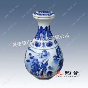 供应陶瓷厂家生产批发陶瓷酒瓶