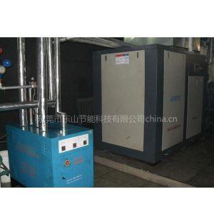 厂家供应 广东各地 余热回收热水工程 空压机热水工程