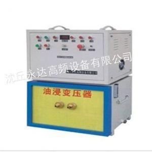 供应郑州高频炉生产厂家