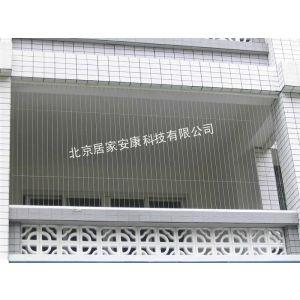 供应北京隐形防护网 安康隐形防盗网