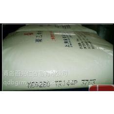 供应HDPE HHMTR144
