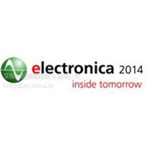 供应2014年德国慕尼黑电子元器件展会