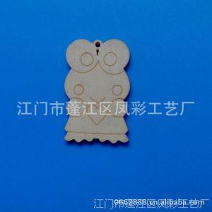 大量供应木质动物造型挂件 卡通动漫形状吊牌
