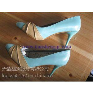 供应时尚女包系列,手提包等验货,女装鞋,皮鞋,靴子,童鞋等验货,广东安盈验货公司