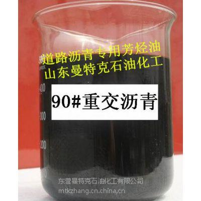 供应沥青油70B级橡胶油芳烃油改性沥青道路沥青卷材沥青专用油