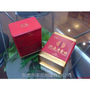供应祁门红茶铁罐,洪通老茶坊茶叶铁盒,太平猴魁茶叶包装盒