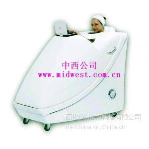 供应医用智能气疗仪/(太空舱)、智能熏蒸、臭氧杀菌、光谱疗法 型号:M5748   库号:M5748