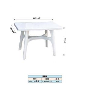 供应山东塑料长桌子餐桌批发