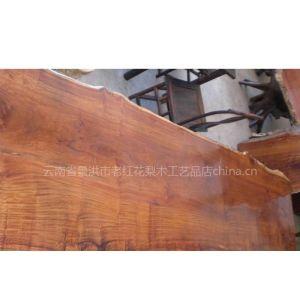 供应老挝红花梨木大板