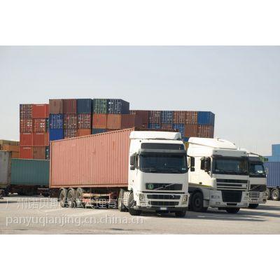 供应广州至越南门对门服务,广州至越南双清关