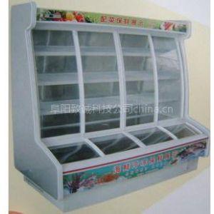 供应合肥全新配菜保鲜展示柜点菜柜