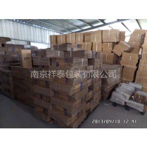 供应南京做包装产品厂家,纸盒纸箱印刷加工