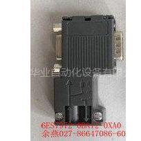 供应电缆连接器6ES7972-0BB40-0XA0西门子