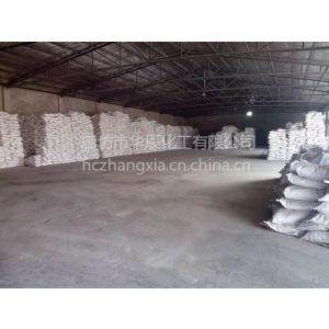 现货批发片碱(工业级规格火碱)廊坊霸州99%、96%规格片碱报价