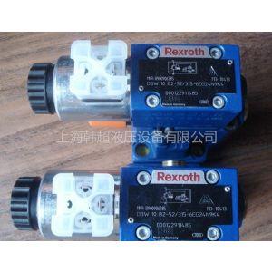 供应DBW20B2-5X/315U6EG24N9K4,REXROTH现货