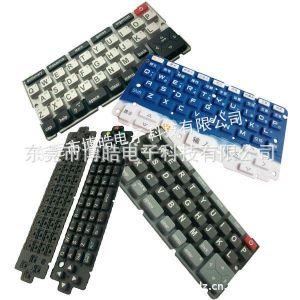供应硅橡胶制品按键批发定制|单点按键塑料按键轻触按键|东莞按键厂家