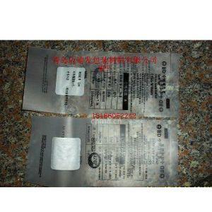 供应环氧乙烷灭菌包装袋