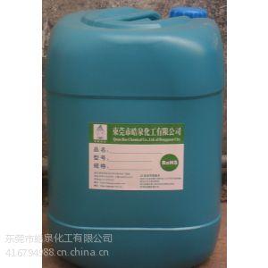 冷却塔管道内壁像鼻涕一样的污垢怎么处理 循环水粘泥剥离剂