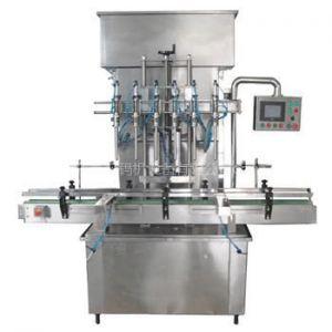 供应直线式灌装机-自动灌装机-瓶装醋灌装机
