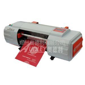 供应卷材对联烫金机|奥德利数码无版烫金机330A