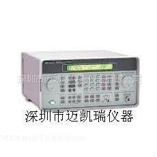 供应!!HP8648D信号源HP8648D-信号源8648D