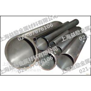 供应上海益励供应GH4145镍基变形高温合金