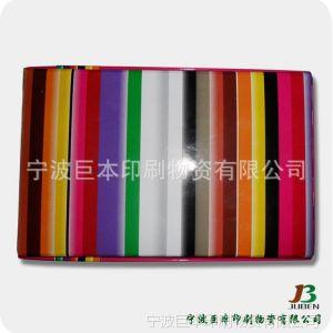 供应彩盒 礼品盒 化妆品盒 产品包装盒 创意礼盒