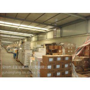 供应鱼缸水剂包税进口从香港发快递到昆明