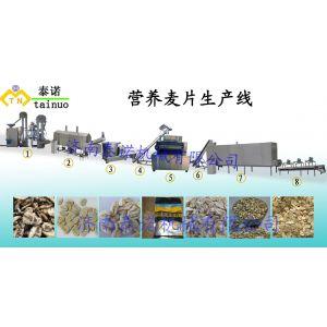 供应燕麦片生产线设备