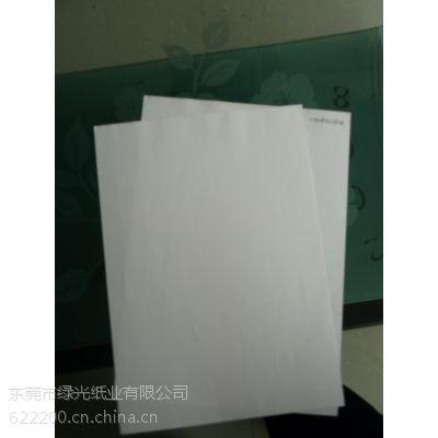 供应热升华转印纸(转移纸)