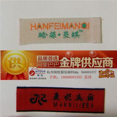 供应杭州织唛价格 切边织唛报价 服装织唛订做