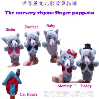 英文儿歌故事指偶Finger Family (Cat Finger Family) 指偶批发