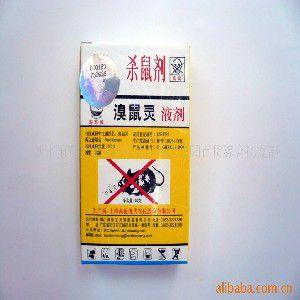 【正规】老鼠药,合肥老鼠药供应商