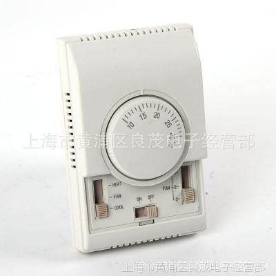 厂家直销  民用建筑温控器  SP-1000A 冷暖双向中央空调温控器