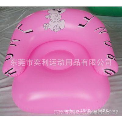 供应充气沙发,PVC充气沙发,儿童成人沙发,东莞工厂生产