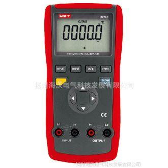 热电偶校准仪 UT713
