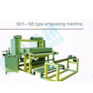 供应SH-165a 皮革压花机
