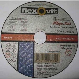 供应荷兰富来维特FLEXOVIT超薄切割片 进口超薄切割片