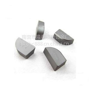 供应车刀焊接刀片 硬质合金刀头YS8 YS25 A118 A320 A325 A116 钨钢刀粒