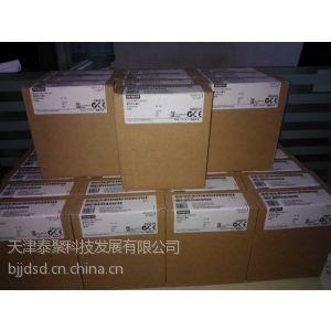 供应西门子PLC模块 6ES7341-1CH02-0AE0