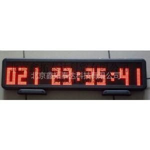 供应倒计时器 会议计时器 语音计时器 赛车计时器