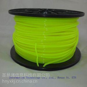 供应河南打印机耗材,3D打印耗材 质量稳定,高质量产品