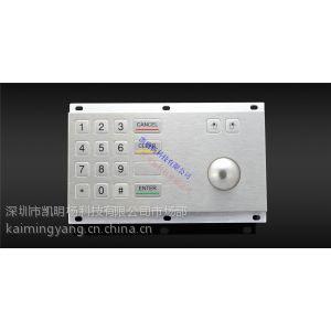 供应工业防爆金属轨迹球密码键盘畅销领导者KMY3505A
