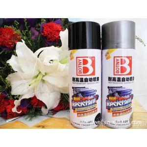 供应B1089保赐利耐高温自动喷漆 摩托车汽车福喜排气管改装手高温喷漆
