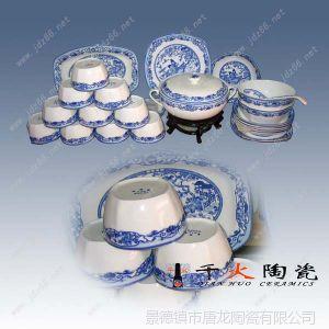 家用陶瓷餐具瓷厂 景德镇套装礼品餐具