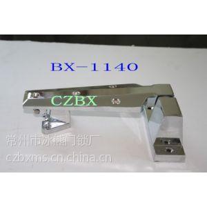 供应批发新式冷冻库凸门铰链(升降式超强型)BX-1140