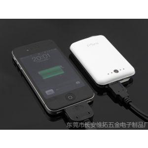 供应移动电源 苹果iphone移动电源生产厂家 新款Mini迷你手机移动电源