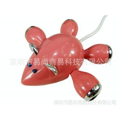 供应厂家批发 [贴片]小老鼠高速四口USB集线器 电脑周边配件批发